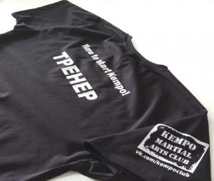 Шелкография на футболках (Готовые футболки)